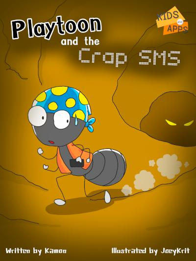 Playtoon and the Crap SMS