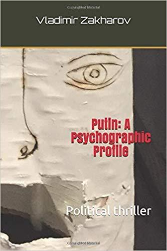 Putin: A Psychographic Profile - book author Vladimir